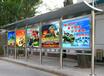 北京华维时代不锈钢宣传栏制作安装
