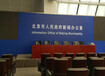 北京黑底刀刮布喷绘黑底背景板喷绘UV印