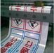 北京反光贴高清喷绘专业制作快捷高效服务周到