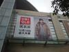 北京5米宽幅背景布喷绘5米刀刮布UV喷绘