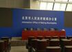 北京会场搭建活动布置舞台背景板搭建专业安装