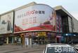 北京朝阳区5米刀刮布5米黑色背景布高清喷印