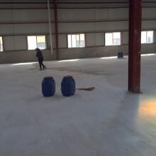 濟寧地面起砂起灰處理劑廠家報價圖片