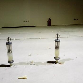泸州G-7混凝土裂缝灌浆专用胶价格