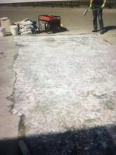 海淀永固G-4混凝土界面粘胶厂家报价图片