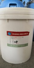 蓟县永固G-4混凝土界面粘胶生产厂家图片