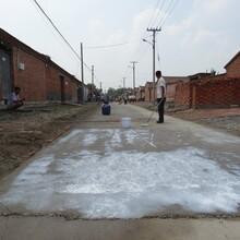 红桥永固G-4混凝土界面粘胶厂家直销图片