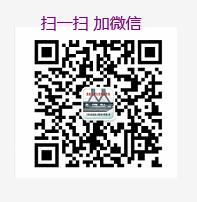 天津永固混凝土修復技術有限公司