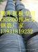 高强CRB800预应力钢筋粮库专用预应力拱板专用价格4300