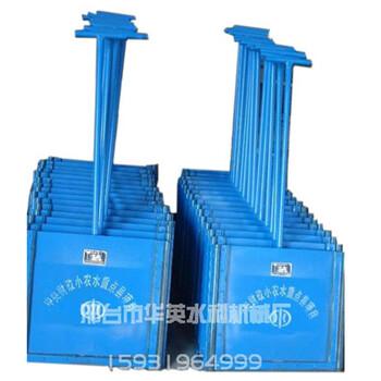 华英专业生产手提式铸铁闸门手提式铸铁闸门价格