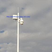 高清无线视频监控传输系统,山区远距离监控无线设备安装注意事项图片