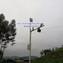 生态农业无线监控传输