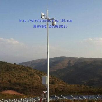 光伏太阳能电站无线监控传输