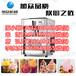 广州水果味冰淇淋机五羊甜筒机冰淇淋控制在什么温度冰淇淋成型机