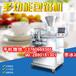 包月饼机器价格,包月饼机器介绍广式月饼机厂家