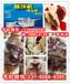 玫瑰伍仁酥饼机价格,玫瑰伍仁酥饼机介绍鲜花玫瑰酥饼机工艺技术免费送