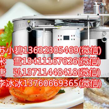 韩国油炸食品韩国炸鸡设备生产厂家广州油炸机真空油炸机价格广州炸虾的做法全自动炸鸡机广州全自动油炸机