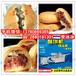 黔式月饼机价格,黔式月饼机生产线,东瓜芝麻仁月饼机,贵州月饼机免费送工艺