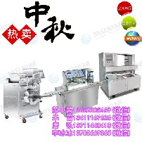 虾肉月饼机,鲜肉月饼机,月饼生产线,自动月饼机图片