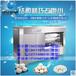 惠州圆馒头机厂家直销惠州馒头机械全自动馒头机价格
