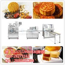 广州旭众全自动月饼生产线_自动月饼成型机多少钱_多功能包馅机多少钱图片