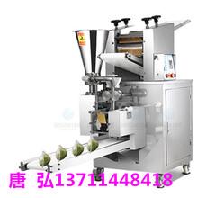 浙江全自动速冻饺子机,速冻饺子机怎么做,仿手工饺子机多少钱图片
