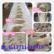 广州水饺机哪里有,旭众饺子机怎么样,多功能饺子机一套设备图片