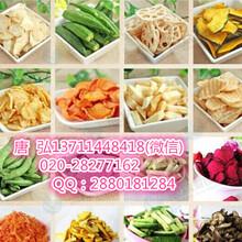 即食台湾香菇脆价格,即食台湾香菇脆介绍图片