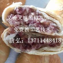 江西全自动桃酥饼机价格,江西全自动桃酥饼机介绍图片