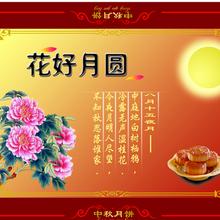 广州月饼机价格价格,广州月饼机价格介绍,广州月饼机价格表图片