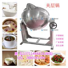 饭店用电加热夹层锅,带搅拌夹层锅价格,能做汤锅、煮锅、炒锅图片