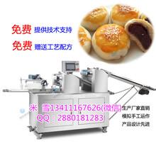 酥饼机多少钱一台,酥饼机视频,酥饼机上门安装,酥饼机品牌图片