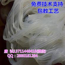广州厂家直销一步成型米粉机,水晶米粉机多少钱,水晶粉配方图片