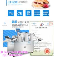 旭众XZ-15C三道擀面酥饼机,全自动酥饼机视频,央视上榜品牌图片