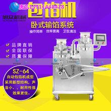 广州多功能包馅机厂家直销,专业月饼包馅机,便宜好用的包馅机图片