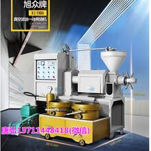 全自动榨油机设备哪家好,自动榨花生油机多少钱,榨油机生产厂家图片