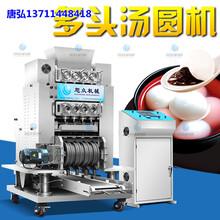 旭众XZ4T-1502全自动多头汤圆机,四个头的汤圆机多少钱一台?生产厂家在哪?图片