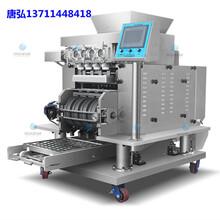 台湾大型多头汤圆机,旭众XZ4T-1502四头汤圆成型排盘机,商用叶儿粑机图片