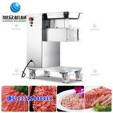 吉林全自动切肉机厂家,肉类多功能切片机,鸡肉切丝机报价图片
