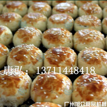 多功能酥饼机价格,多功能酥饼机介绍图片