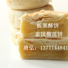 潮汕酥饼机价格,潮汕酥饼机介绍图片