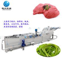 宜州全自动果蔬连续漂烫蒸煮机旭众不锈钢定制海带鱿鱼漂烫机图片
