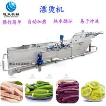 大连漂烫机价格,蒸煮漂烫机介绍,漂烫机果蔬漂烫线图片