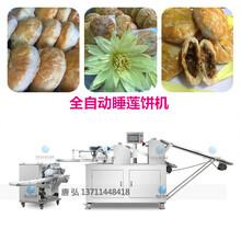 浙江睡莲饼机多少钱一台,酥饼机全套设备,配套酥饼机使用的机械有哪些图片