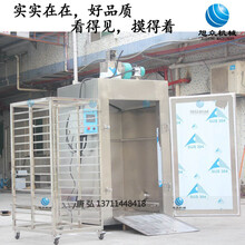 新疆大型蒸箱蒸柜报价,双门智能数控商用大型蒸房蒸柜图片