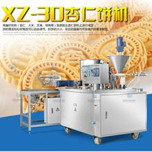 湖南旭众30型杏仁饼机,全自动炒米饼机,做绿豆饼的机器多少钱图片