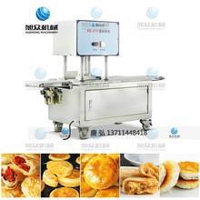 江苏葱油薄饼全自动拍饼机,连云港糍粑拍扁机价格,饼干压扁机图片