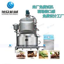 昭通香菇油炸機多少錢,真空油炸機械設備生產廠家,低溫干燥油浴脫水機圖片