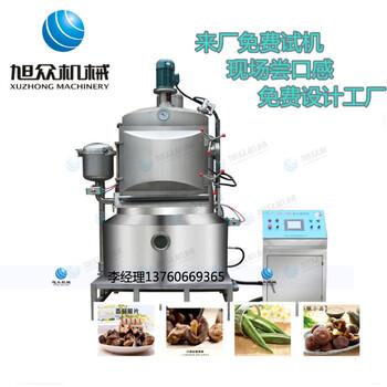 昭通香菇油炸机多少钱,真空油炸机械设备生产厂家,低温干燥油浴脱水机