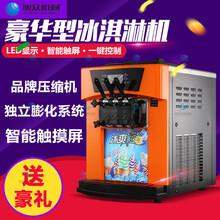 广州夏天热销款冰淇淋机多少钱,旭众牌自动雪糕机,冷饮店用冰激凌机图片
